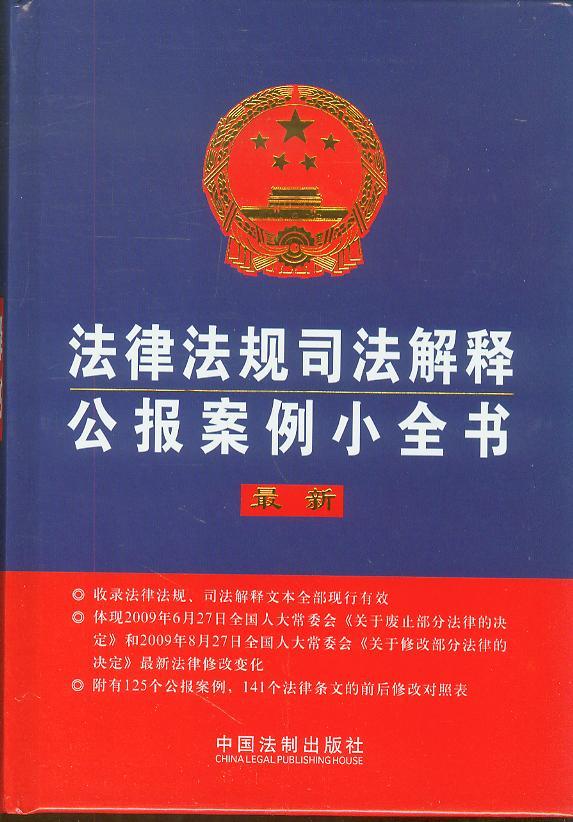 学法律要求_2015年上海财经大学考研金融学考试大纲科目要求_学会计证需要什么学历要求