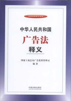 法老的宠妃小说免费阅读全文_行政诉讼 法全文_广告法全文