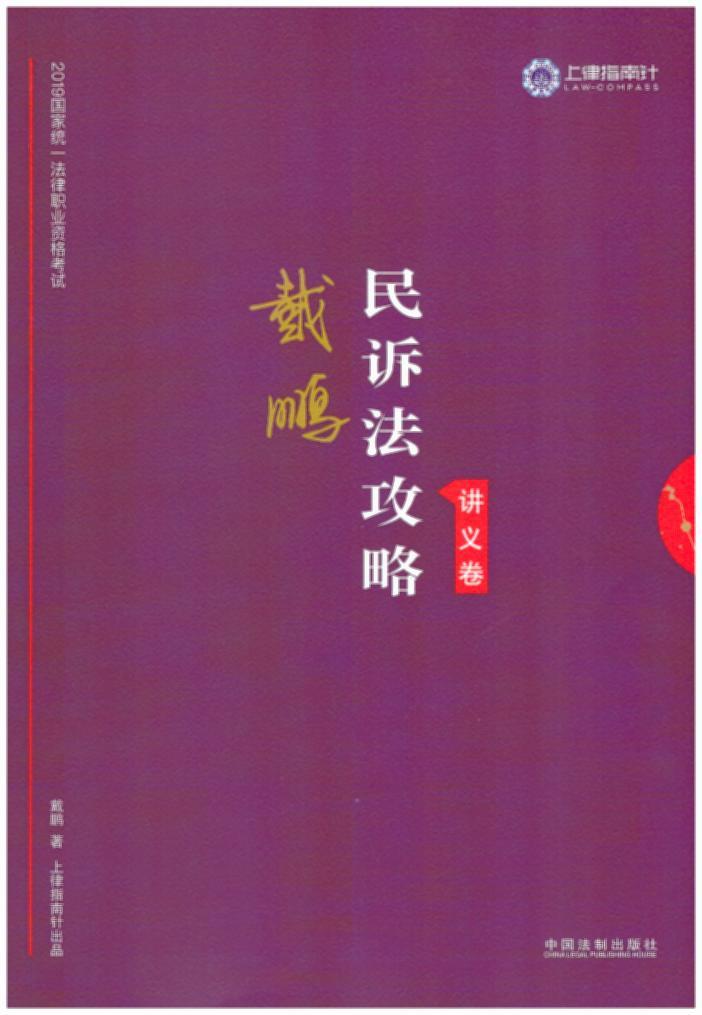 民诉法108条_民诉法108条_行诉法司法解释
